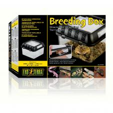 Exo Terra Breeder Box (Stackable breeding box)