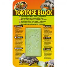 Zoo Med Tortoise Block (Supplemental calcium block)